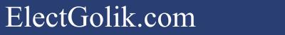 ElectGolik.com